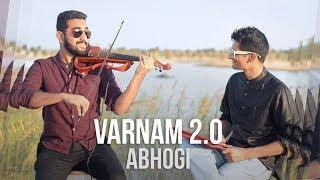 Varnam 2.0 - Abhogi (feat. Shravan Sridhar)