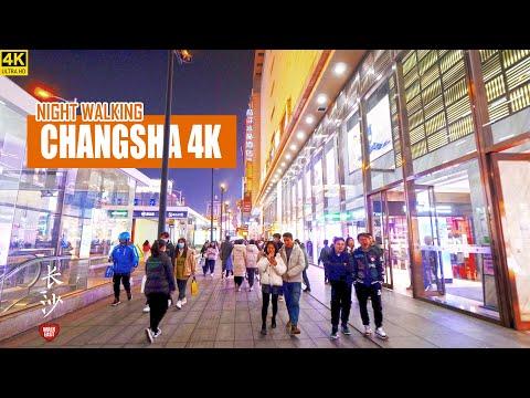 Night Walk in Changsha Shopping Area   4K HDR Night Life In China   湖南   长沙   国金街