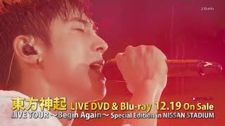 東方神起 / 東方神起 LIVE TOUR ~Begin Again~ Special Edition in NISSAN STADIUM WEB SPOT(30sec)