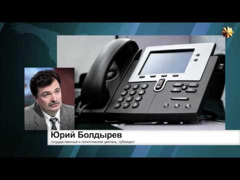 Коваль, Юрий Иосифович Википедия