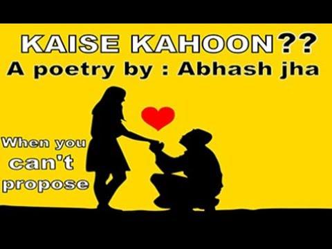 KAISE KAHOON ?? Latest one sided love hindi poem/shayari | Rhyme