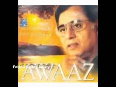 TUM NAHIN AAE Jagjit Singh Album AWAAZ