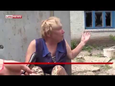 Украинские силовики разбомбили Кондрашовку в Луганской области