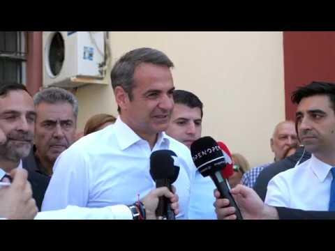 Δήλωση Κυριάκου Μητσοτάκη μετά την άσκηση του εκλογικού του δικαιώματος