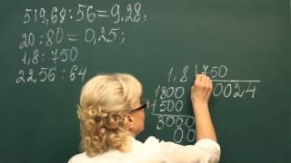 Правила десятичных дробей ( За 7 класс )№2