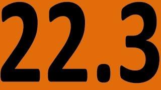 КОНТРОЛЬНАЯ 3 - АНГЛИЙСКИЙ ЯЗЫК ДО АВТОМАТИЗМА  УРОК 22.3  ГРАММАТИКА УРОКИ АНГЛИЙСКОГО ЯЗЫКА
