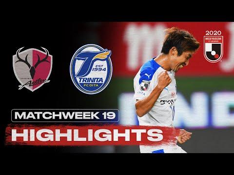 Kashima Oita Goals And Highlights