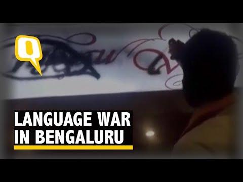 Language War Escalates As Non-Kannada Signs Defaced in Bengaluru   The Quint