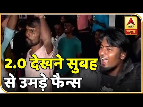Rajinikanth Fans Dance Outside Theater In Mumbai Before 2.0 Release | ABP News