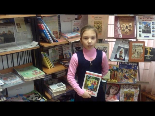 Изображение предпросмотра прочтения – ОльгаСтрунина читает произведение «Лебедь, Рак и Щука» И.А.Крылова