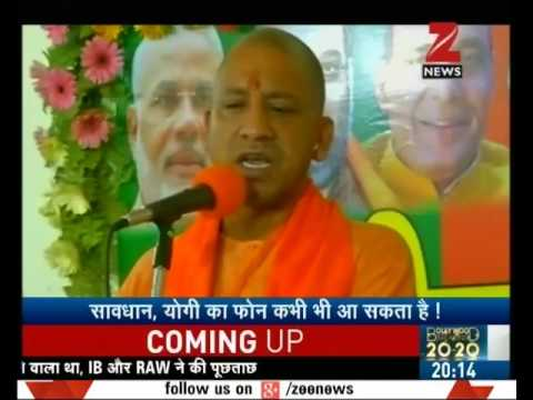 UP CM Yogi Adityanath orders all government officials to remain in office from 10 am to 6 pm