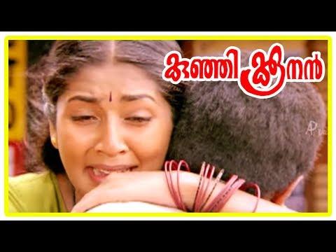 Kunjikoonan Movie Scenes | Navya profess her love to hunchback Dileep | Cochin Haneefa