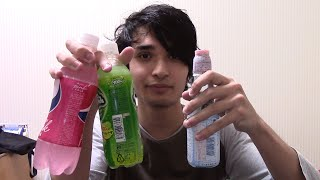 THREE WEIRD JAPANESE DRINKS!! | Joey Does Japan #6