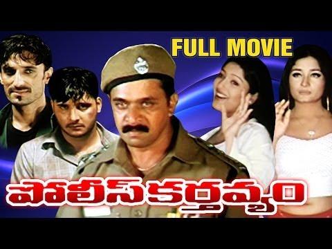 Police Karthavyam Full Length Telugu Moive || DVD Rip