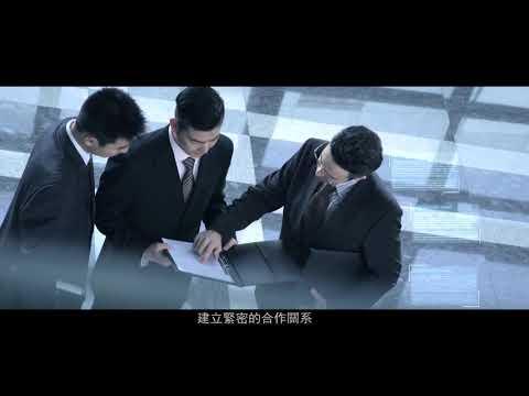 Premier Capital Group