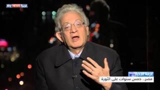 مصر.. 5 سنوات على الثورة