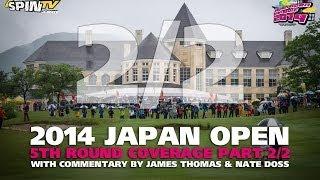 2014 Disc Golf Japan Open 5th round pt. 2/2 (Wysocki, McBeth, Locastro, Lizotte)