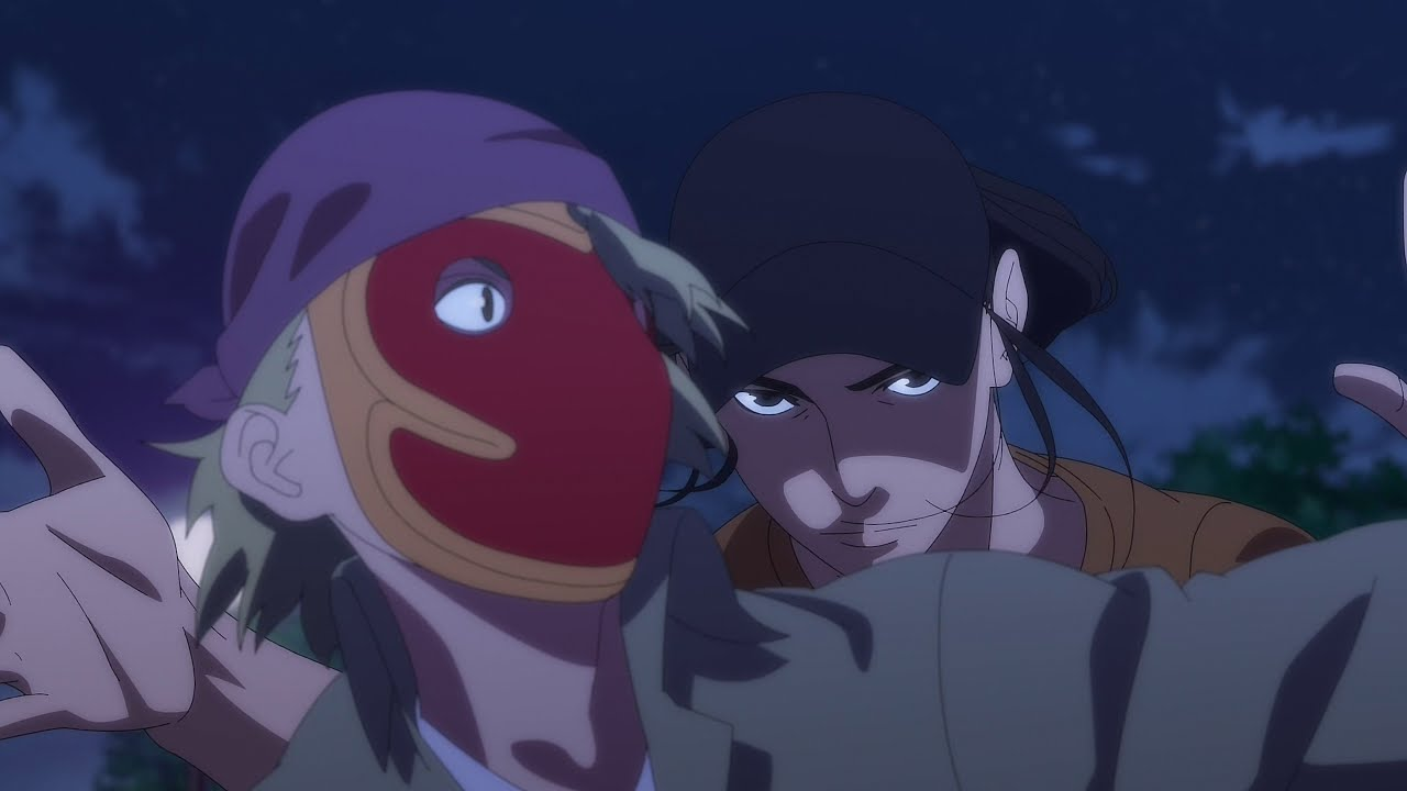 Hitori No Shita: The Outcast Ger Sub