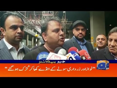 Geo Headlines - 09 PM - 06 December 2018