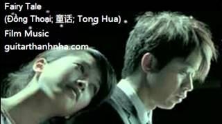 TONG HUA - Guitar Solo