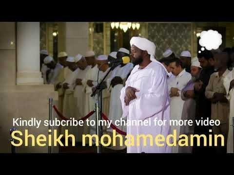 Surah Rehman By Sheikh Noreen Muhammad Siddique سورة الرحمن الشيخ نورين محمد صديق