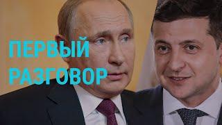 Как Путин заходит в Украину  ГЛАВНОЕ  11.07.19