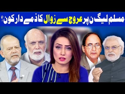 Think Tank With Syeda Ayesha Naaz - 16 March 2018 | Dunya News