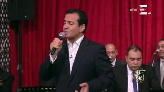 كل يوم - أغنية قارئة الفنجان .. المطرب محمد ثروت