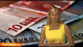 Новости валютного рынка 5 августа 2013 года