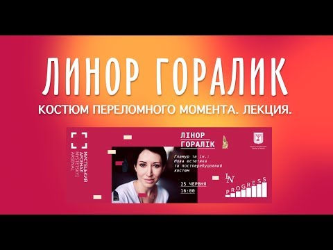 Мода и СССР -