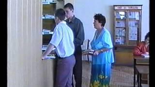 ТДАТУ АРХІВ Наукова бібліотека  2001 р