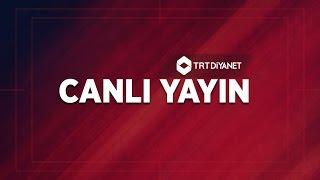 Diyanet İşleri Başkanı Prof. Dr. Ali Erbaş Hutbe İrad Ediyor 2017 Video