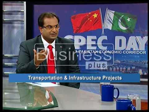 CPEC Transmission | Transportation & Infrastructure Projects | Ali Nasir | 17 Oct 2017 |
