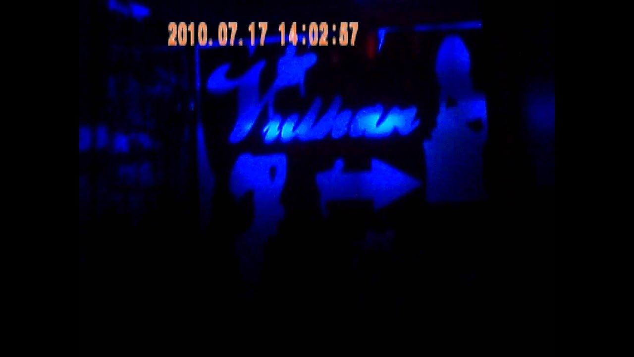PUFF VULKANSTRASSE mit versteckte kamera 2 - YouTube