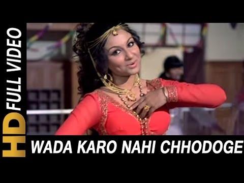 Wada Karo Nahin Chodoge Tum Mera Saath | Kishore Kumar, Lata Mangeshkar | Aa Gale Lag Jaa 1973 Songs