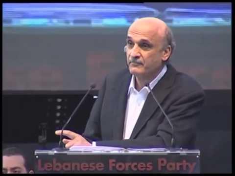Dr. Samir Geagea to Hassan Nasrallah - You are mistaken to disregard the Lebanese Army