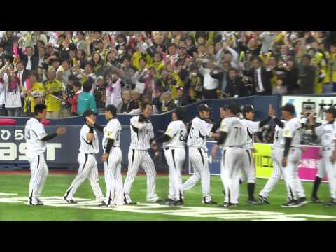 2013 4/2 阪神対中日 9回裏 西岡選手サヨナラタイムリー!!!!