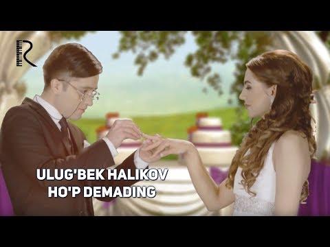 Ulug'bek Halikov - Ho'p demading | Улугбек Халиков - Хуп демадинг