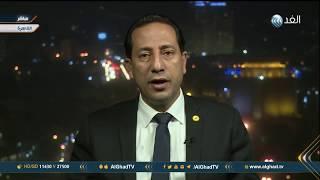 فيديو  برلماني: ظاهرة الإرهاب تستهدف الوحدة الوطنية