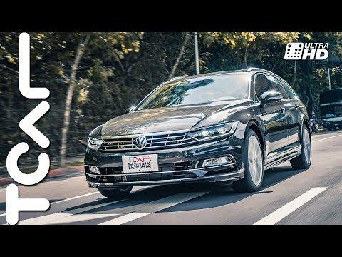 [4K] Volkswagen Passat Variant 380 TSI R-Line Performance 新車試駕 - TCAR