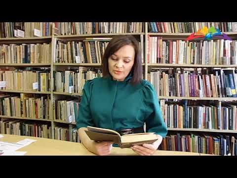Репортаж о Дне чтения-2017 в п. Белоярский