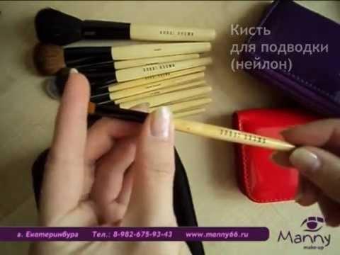 BEAUTY VLOG / Макияж и Педикюр в G.BAR / Natasha Naffy