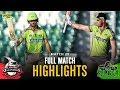 Match 29 - Lahore Qalandars Vs Multan Sultans - Full Match Highlights