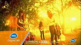 เพื่อเธอ : หิน เหล็ก ไฟ | Official MV