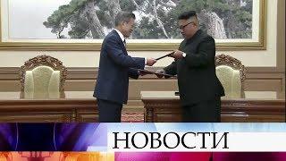 Серьезных успехов удалось добиться участникам проходящего в Пхеньяне межкорейского саммита.