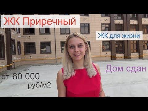 """""""Людей до выборов не бить!""""из YouTube · Длительность: 3 мин39 с"""