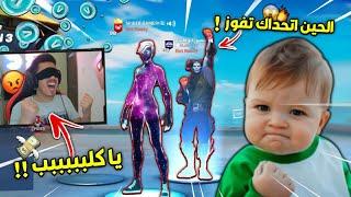 فورت نايت - اقوى تحدي من منصور (افوز بدون ما اشوف) مستحيل 🔥😱 !! Fortnite