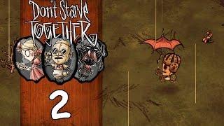 Прохождение Don't Starve Together (coop) #2 - Робот против дождей!