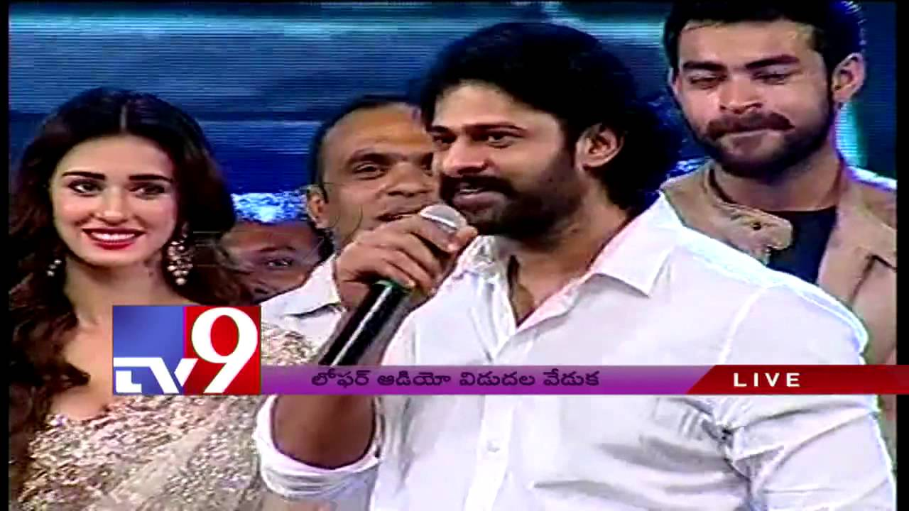 Prabhas about Pawan Kalyan at Loafer Audio Launch!