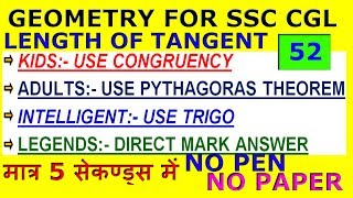 GEOMETRY for SSC CGL-52|SUPER TRICK TO FIND THE LENGTH OF A TANGENT|SSC|CHSL[IN HINDI]